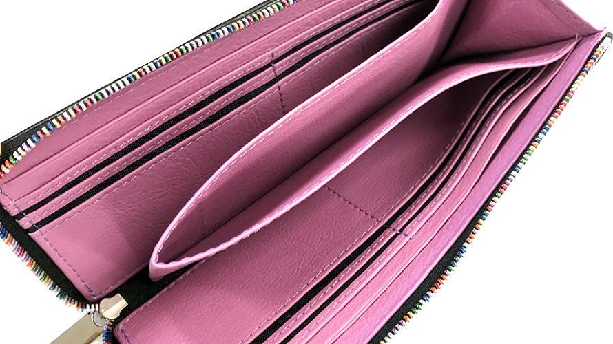 バハリのL型長財布の中です。
