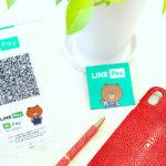 元浅草のバハリ本店でLINEPay導入しました。
